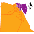 Map of Egypt during two phases of the Egyptian House of Representatives elections (First Chamber of Parliament) 2020.png