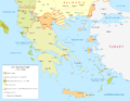 Map of Greece during WWII.png