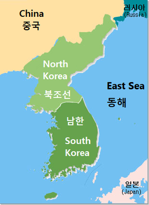 Names of Korea - Korea is called Chosŏn (조선) in North Korea and Hanguk (한국) in South Korea.