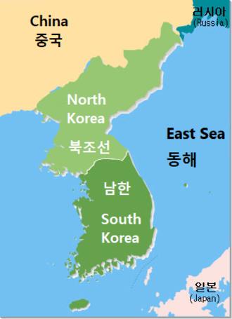 Names of Korea - Korea is called Chosŏn (조선) in North Korea and Hanguk (한국) in South Korea.