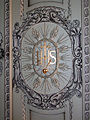 Mariae Verkuendigung Mindelheim - Ignatiuskapelle 4.jpg