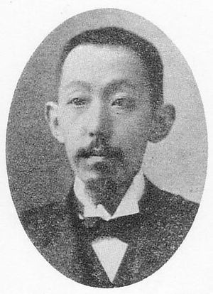 Shō Ten - Marquess Shō Ten