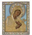 Mary Magdalene by A.Ovchinnikov (?), c.1890 (priv.coll.).jpg