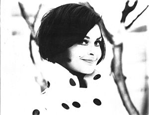 Mary Leona Gage - Leona Gage, circa 1965