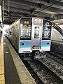 Matsumoto Station (JR EastJapan Local Train).jpg