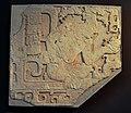 Maya Relief Museum Rietberg RMA 308.jpg
