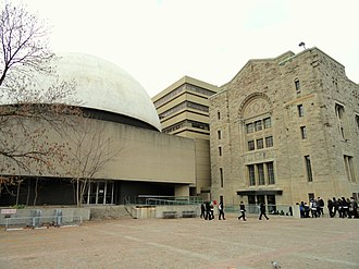 Royal Ontario Museum - The McLaughlin Planetarium next to the museum. The planetarium was operated by the museum from 1968 to 2009.