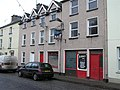 McNaboe's Bar, Dromore - geograph.org.uk - 1066981.jpg