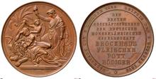 Medaille zu Ehren von Hermann Brockhaus, Heinrich Leberecht Fleischer, August Friedrich Pott und Emil Roediger, 1870 (Quelle: Wikimedia)