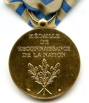 Medal of the Nation's Gratitude - Reverse of the Medal of the Nation's Gratitude