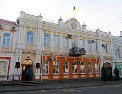 Мелитопольский городской совет сайт создание сайтов курсы 1с кадры
