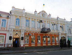 Melitopol - Melitopol City Hall
