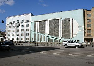 Konstantin Melnikov - Intourist Garage, the only facade remaining to date