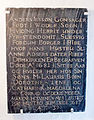 Memorial tablet in the church of Jelling from 1687.jpg