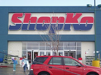 """Shopko - The 1999 """"Beyond 2000"""" prototype store in Meridian, Idaho in April 2006 (closed in February 2017)"""