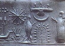 В Африке найден древний город Аннунаков, «пришедших с Небес легендарных «отцов человечества»?
