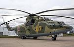 Mi-26 (3).jpg