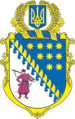 Middle Coat of Arms of Dnipropetrovsk Oblast.png