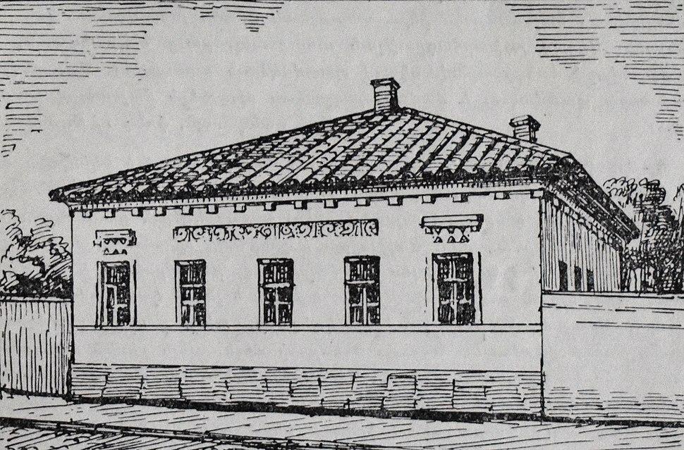 Mikayel Nalbandian house New Nakhichevan