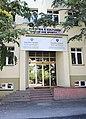 Ministry of Culture, Republic of Kosovo.jpg
