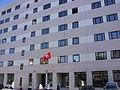 Ministry of commerce Tunisia.JPG