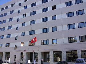 Ministry of commerce Tunisia.JPG