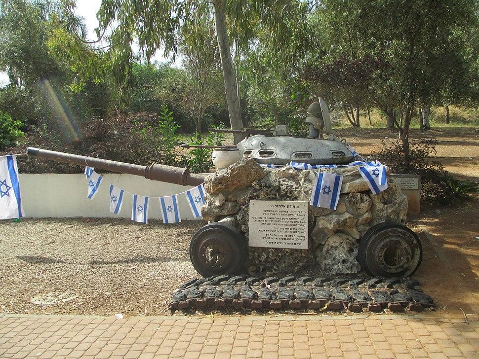 Miron Altagar memorial (2)