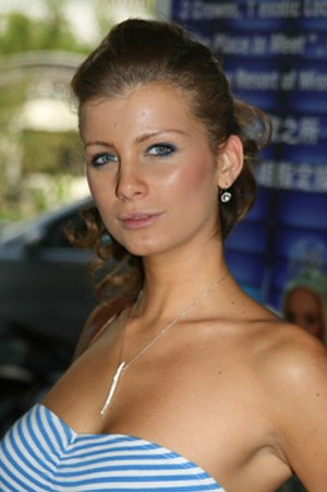Krisztina Bodri - Krisztina during Miss World 2007