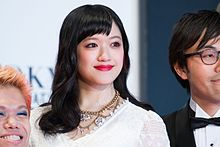 "Miura Moe from ""Grab the Sun"" at Opening Ceremony of the Tokyo International Film Festival 2016 (32828402633).jpg"
