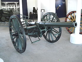 Model 1900 76 mm Russian Field Gun 3.jpg