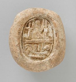 Mold with Throne Name of Ramses VII LACMA M.80.202.468.jpg