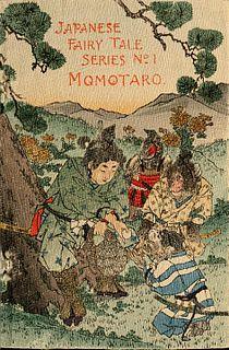 Hasegawa Takejirō