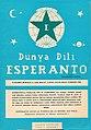Monda Lingvo Esperanto - kovrilo.jpg