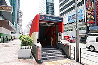 Mong Kok Station 2020 07 part6.jpg