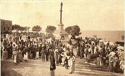 مسيحيون يحتلفون بعيد مار إلياس في جبل الكرمل، حيفا: إظهار الاحتفالات الدينية لم يكن مسموحًا به قبل إصلاحات عبد المجيد الأول.