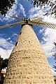 Montefiore windmill 2.jpg