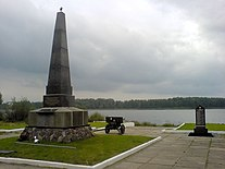 Monument in Bologoye.jpg