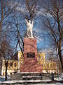 Monument to Stepan Khalturin.JPG