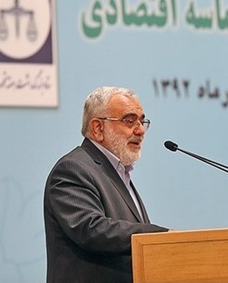 Morteza Bakhtiari - Image: Morteza Bakhtiari in Justice week conference