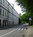 Moscow, Maronovsky Lane 26.jpg