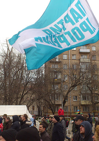 Moscow rally against censorship and Crimea secession 26.jpg
