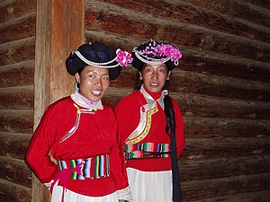 Mosuo women - Mosuo people