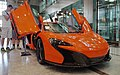 MotorExpo 2014 MMB 14 McLaren MP4-12C.jpg