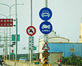 Motorcycles Prohibited sign, Motor vehicles(Four wheeled vehicles) only sign and Motorcycles 550cc or more only sign in ROC.jpg