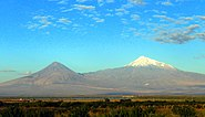 Гора Арарат с ледяной шапкой