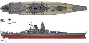 戦艦「武蔵」 画像wikipedia