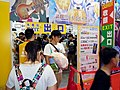 Muse Communication booth exit, Comic Exhibition 20170813.jpg