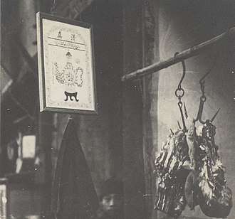 A halal meat store sign in Hankou, ca. 1934-1935. Muslim meat shop halal sign, Hankow China, 1935.jpg