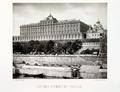 N.A.Naidenov (1884). Views of Moscow. 29. Palace.png