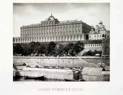 1883 photo of the Grand Kremlin Palace, now the official residence of the President of Russia.